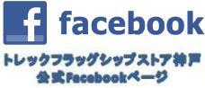 facebook_catch