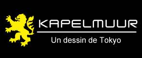 kapelmuur_logo