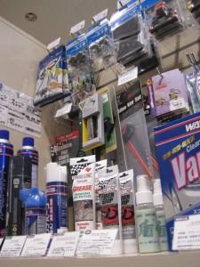 tools 022