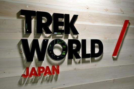 TREK WORLD JAPAN 2015