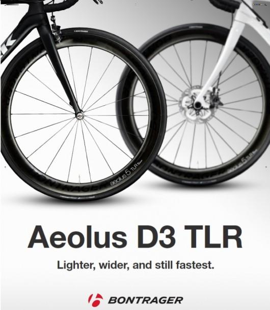 【新発売情報】 さらに軽く、ワイドに!さらなる進化を遂げた 「アイオロス 5 D3 TLR ホイール」