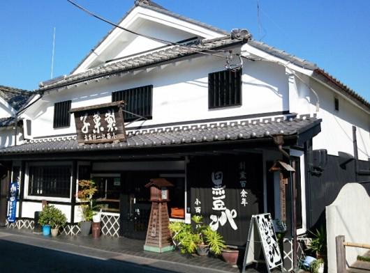 篠山2015102913