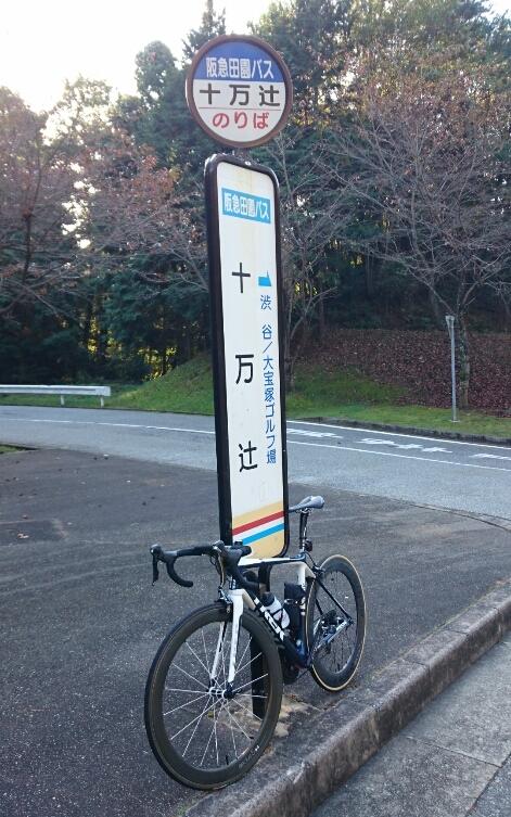 篠山201510292
