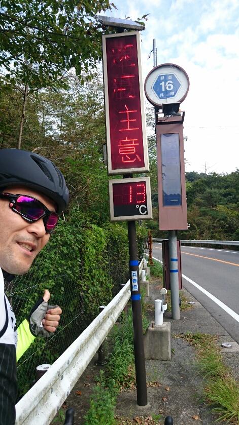 六甲山、紅葉ライドに行ってきました!