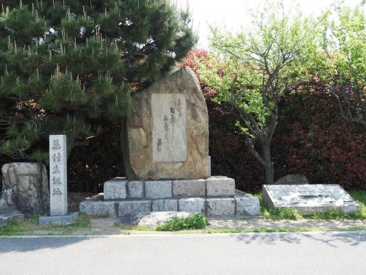 与謝蕪村生誕碑