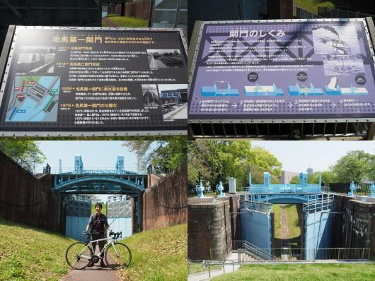 毛馬旧第一閘門