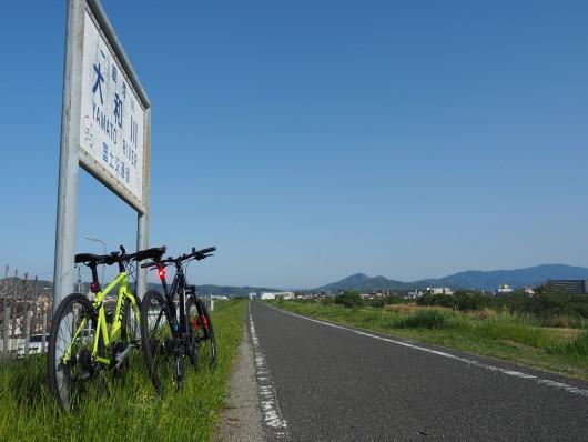 大和川 自転車