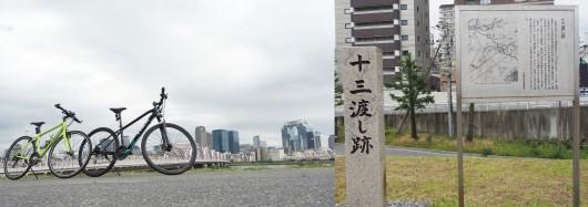 淀川河川敷-horz