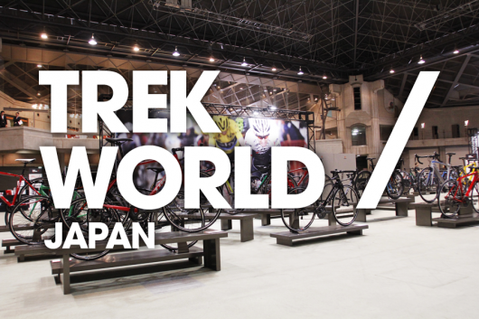 TREK WORLD 2017レポート Vol.04 ボントレガー(アイオロスXXXチューブラー、インソールほか)