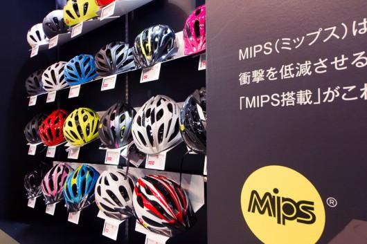 D_mips