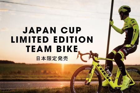 【Trek Segafredo 限定カラーチームバイクフレームセット入荷】