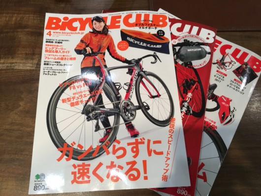 雑誌BicycleClubにてトレックの記事が載りました☆