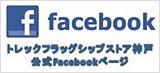 banner_fb