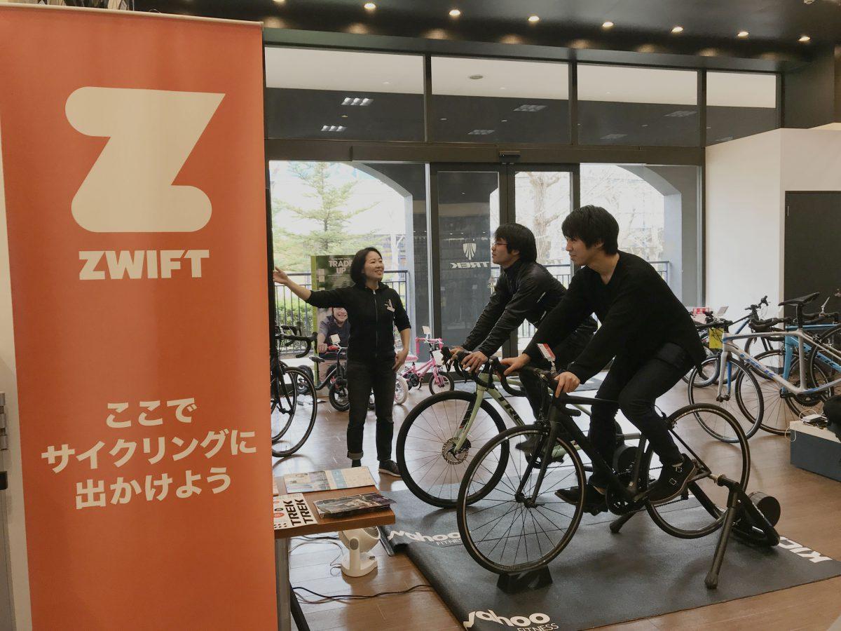 【オンラインサイクリング】ハロー!ZWIFT(ズイフト)