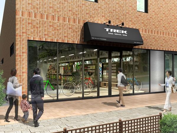トレック直営店『TREK Bicycle 横浜』が7月13日(金)にオープン決定!