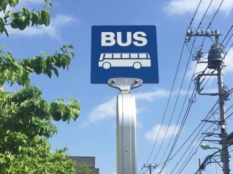 電車やバスでご来店のお客様へ