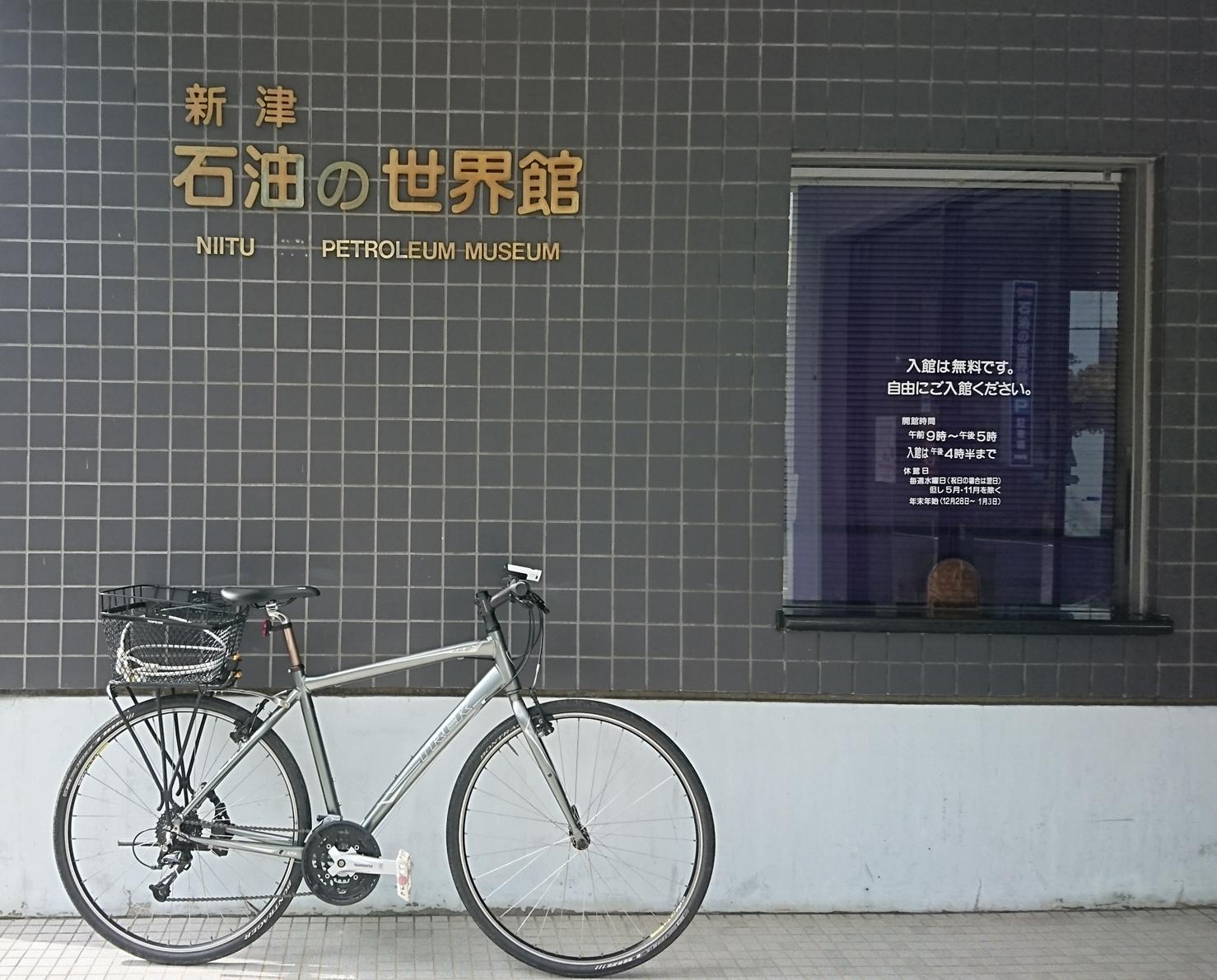 クロスバイク×輪行=サイクリングの自由度アップ!