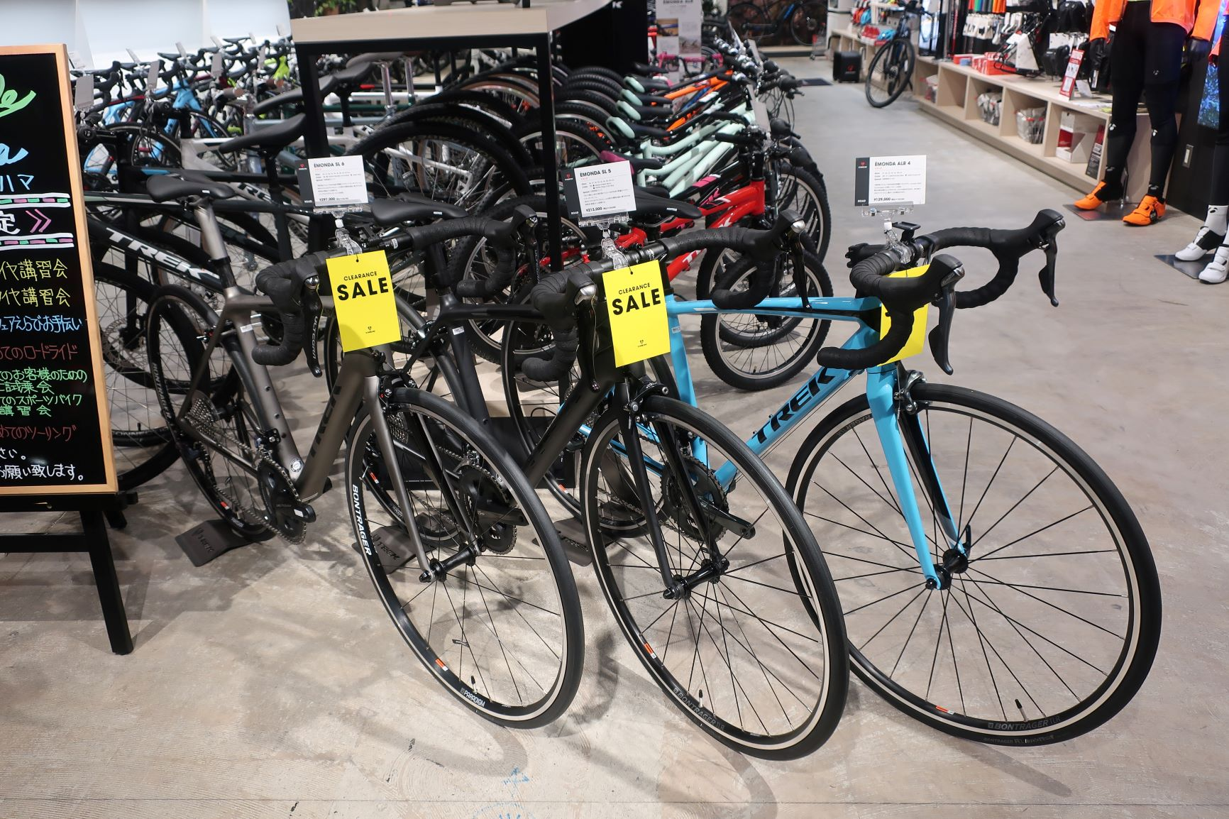【TREK Bicycle 横浜 】お買い得にスポーツ自転車を始めてみませんか 【初ロード】【クロスバイク】