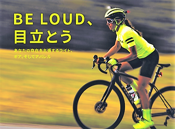 【インプレ】Bontrager Circuit Windshell Glove