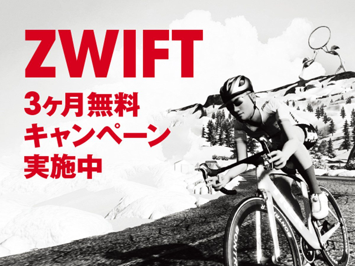 ジムの代わりに!自宅で楽しくフィットネスをするのに便利な「Wahooスマートトレーナー×Zwift」!