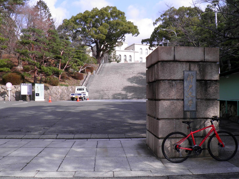 キャンパスは坂の上!通学にオススメのクロスバイクで神戸大学まで行ってみました。