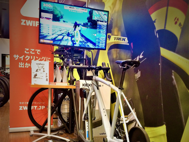 【はじめてのお客様にもオススメ】話題の室内サイクリング機器を試せますよ。【その2】