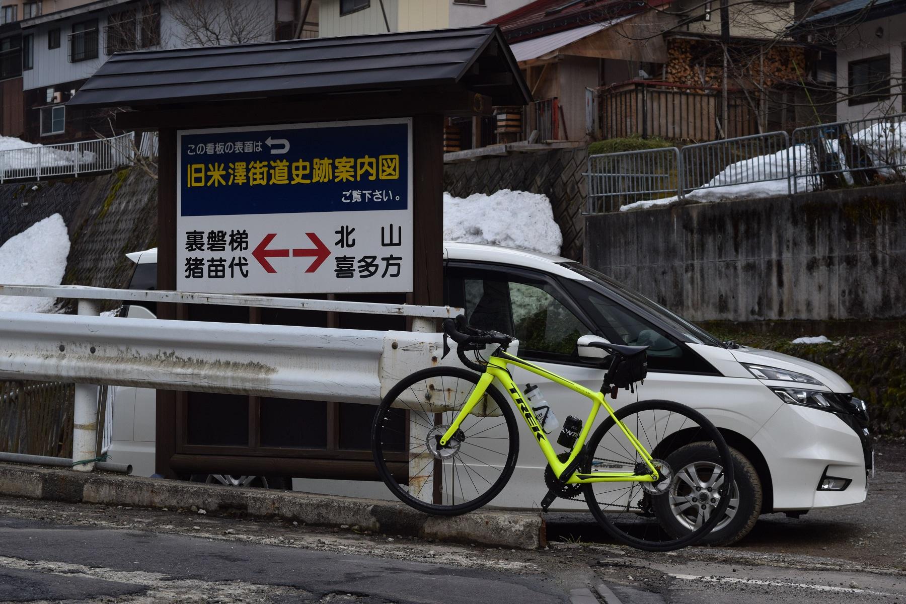 福島県『桧原湖』『大塩桜峠』を走ってきました!