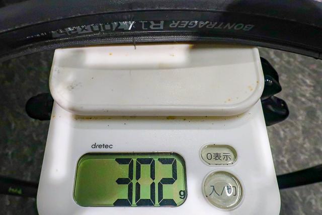 R1タイヤ重量