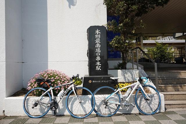 本州最南端串本駅