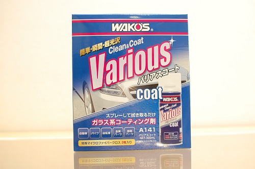 WAKO'S バリアスコート ¥3,240(税込)