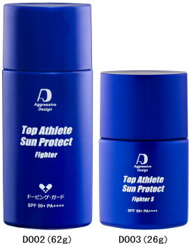 "Top Athlete Sun Protect ""Fighter"""