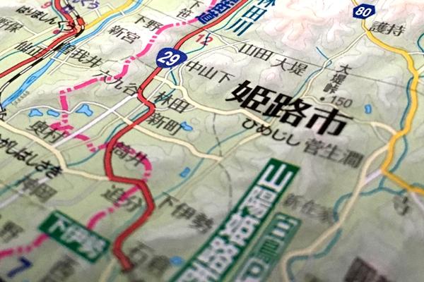 【スタッフブログ】自転車でゆく、兵庫県探索記 vol.1 姫路市
