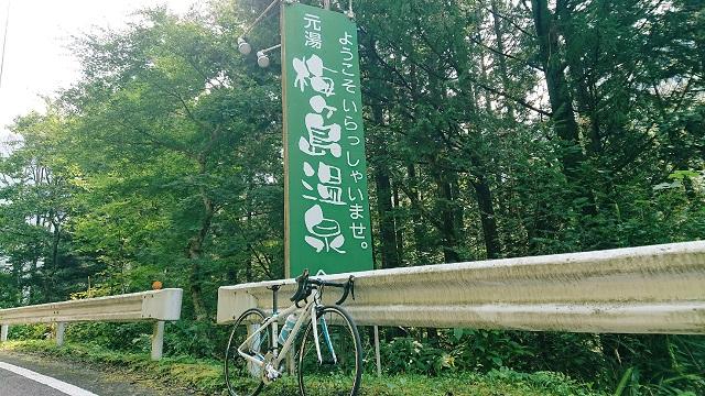 静岡の秘境を目指してサイクリング♪