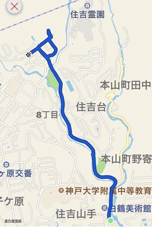 TREK 電動自転車 神戸