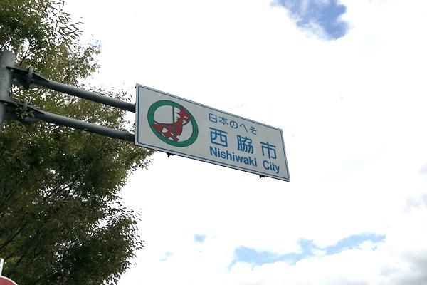 TREK 西脇市 ロングライド