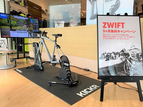 今年の冬は、Zwiftで室内トレーニング初めてみませんか!?運動不足解消にもオススメです♪