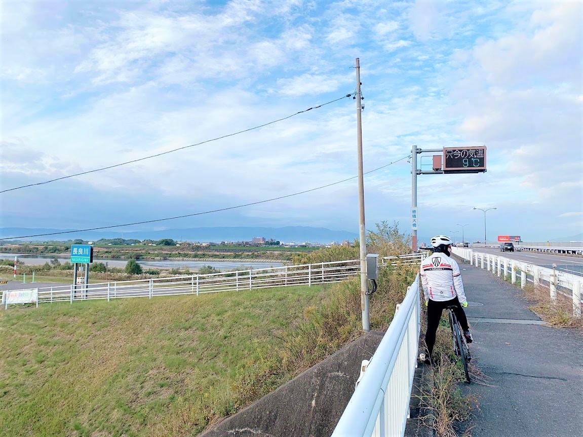 池田山に紅葉を見にいこうよう!Part1