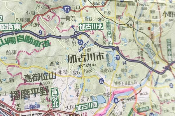 【スタッフブログ】自転車でゆく、兵庫県探索記 vol.7 加古川市