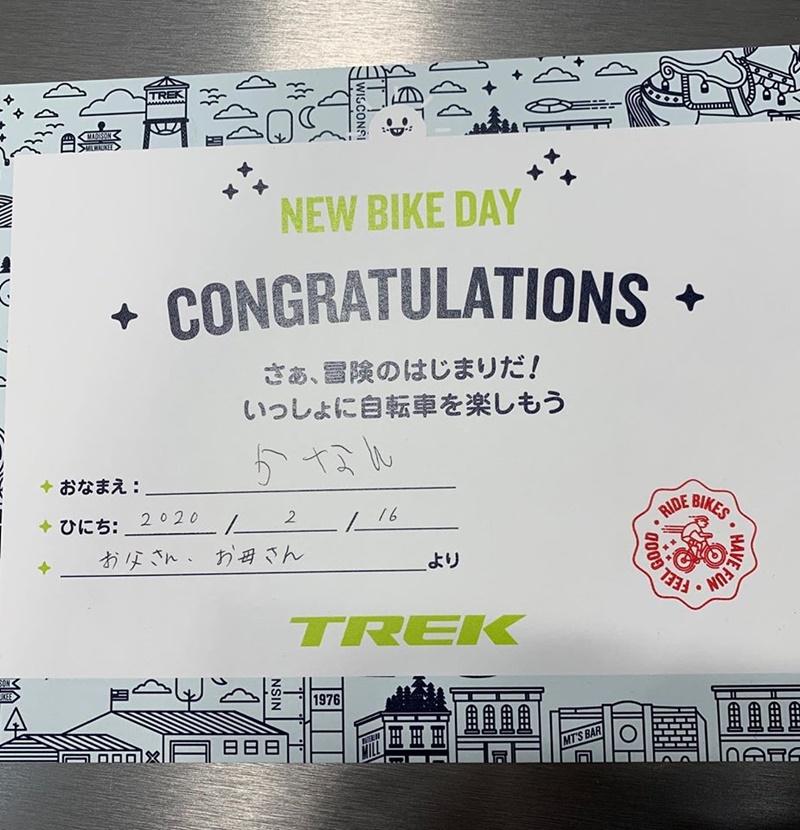 【First Bike Day!】大切なお子さまの自転車デビューを、とっておきの思い出に♪