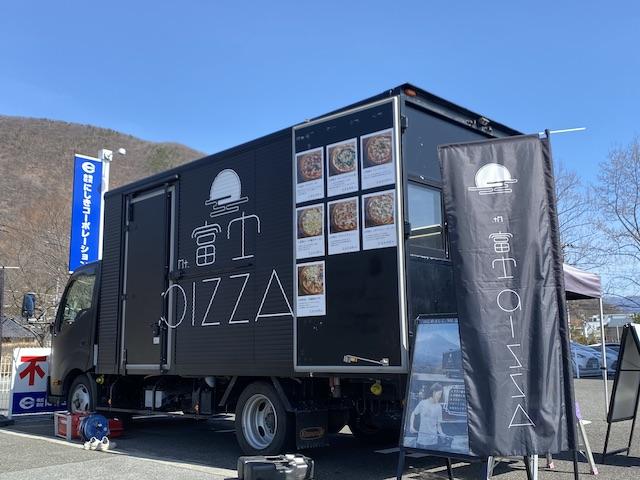 旅するピザ屋 Mt.富士PIZZAさんがストア前にやって来ています!