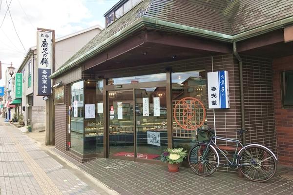 加古川市 サイクリング