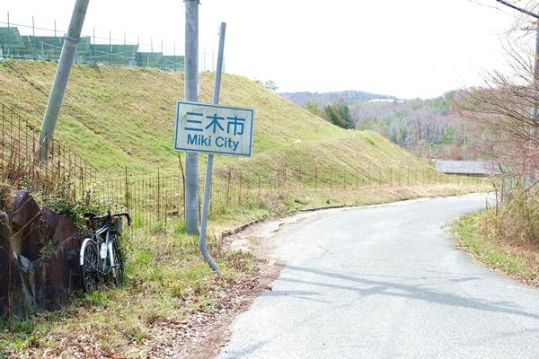 三木市 サイクリング