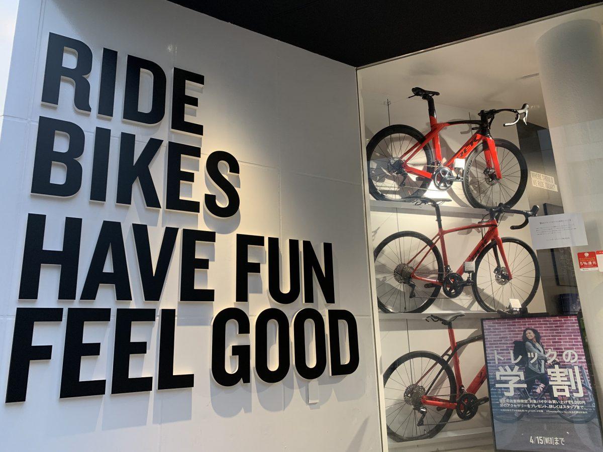 東京青山 スポーツバイク初めての方必見!安心サポートそろってます!