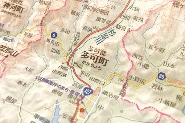 【スタッフブログ】自転車でゆく、兵庫県探索記 vol.9 多可町