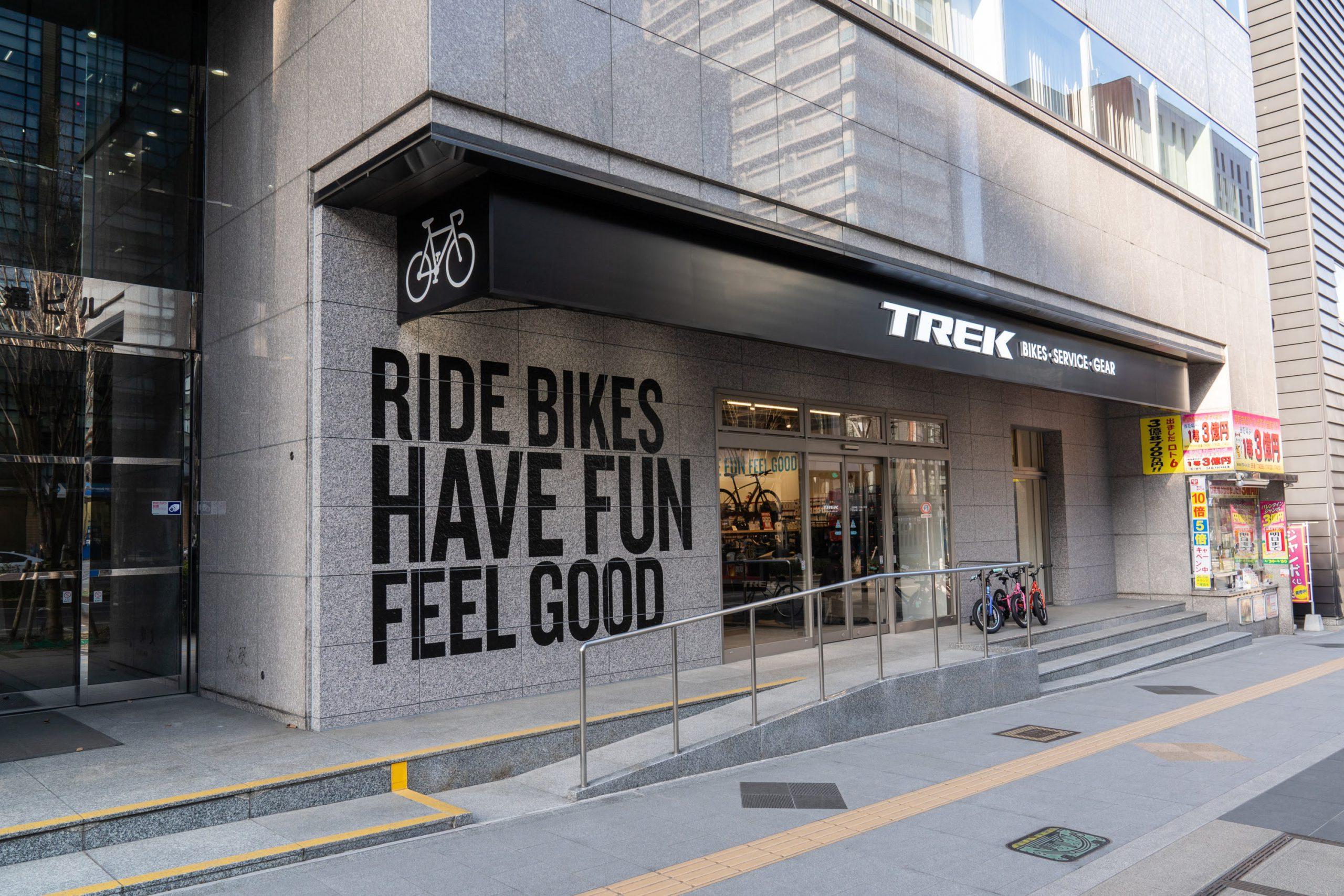 【ストア紹介】仙台市青葉区のスポーツ自転車ショップ『TREK Bicycle 青葉通一番町店』