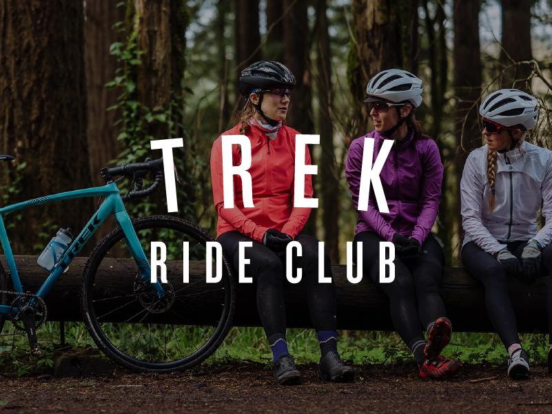 Trek Ride Club 名古屋 4月のイベントスケジュール