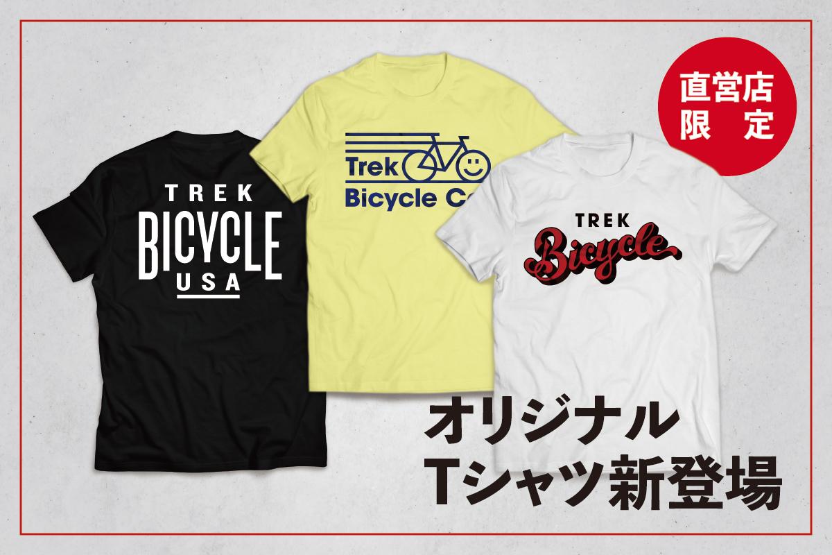 TREK直営店「オリジナルTシャツ」新登場!!