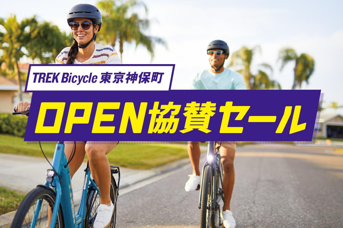 OPEN協賛セール開催!(4/9-11)