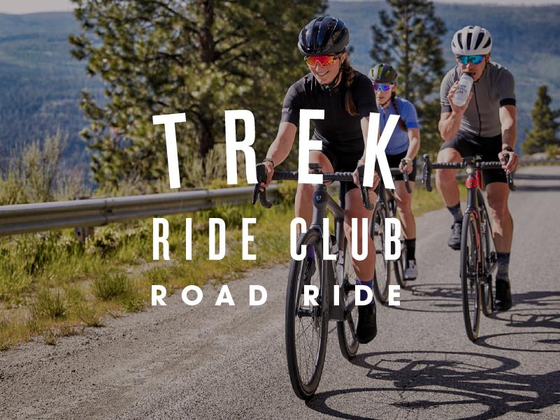 中止のお知らせ【Trek Ride Club 名古屋】9月のイベントのご案内:おいしいジェラートを求めて走る!