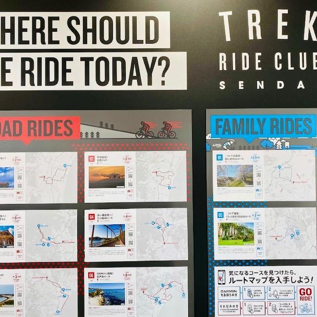 仙台泉中央店「TREK Ride Club」待望のマップ展示開始!